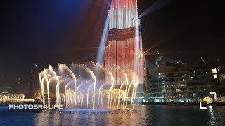 The Dubai Fountain Show   Lightup 2018
