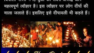 Diwali Essay 2017 दीपावली निबंध  Festival of Lights रोशनी का त्यौहार