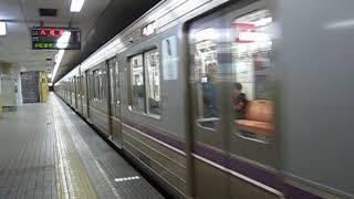 大阪市営地下鉄谷町線 22系22655F 守口発車