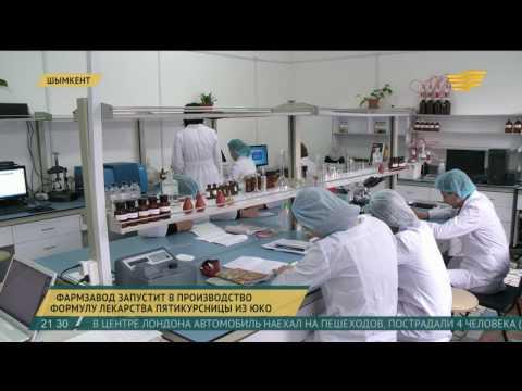 Фармзавод запустит в производство формулу лекарства пятикурсницы из ЮКО
