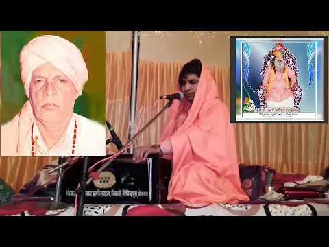Shree omdaas ji maharaj Sanglia dhuni.bhajan _abhinandan studio Palsana