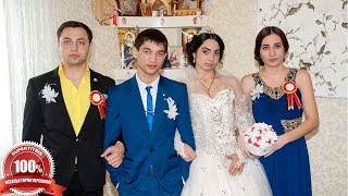Богатая и веселая цыганская свадьба 2017. Сережа и Марьяна. Часть 15