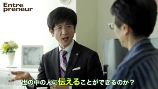 【対談】横田 尚哉 × 前田 出
