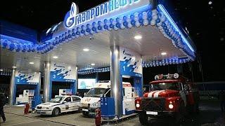 Пока Газпром чешет яйца, мы устанавливаем пропан ГБО.
