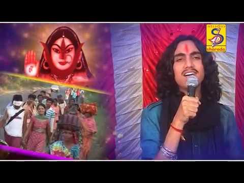 Aditya Gadhvi Garba Mogal Maa Na Nonstop Garba