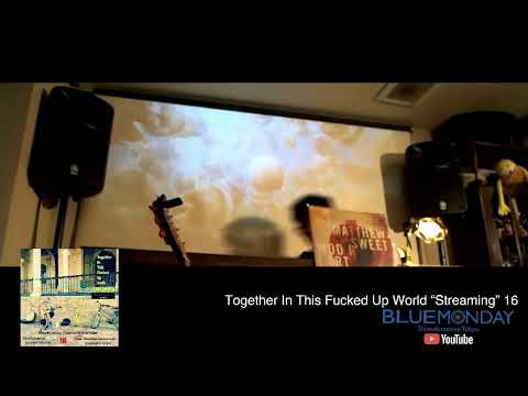"""Together In This Fucked Up World """"Streaming"""" 16 by Suzumo Sakurai"""