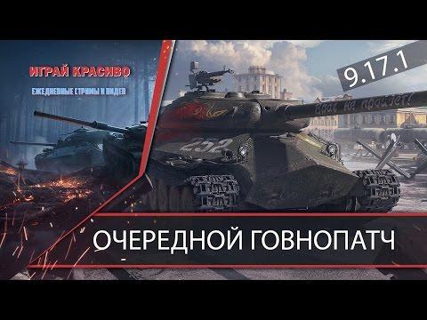 Новая браузерная игра по типу World of tanks