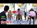 हस-हस के पेट फूल जाएगा , चोरी और बदला ( mastermind chori , badla ) || fun friend india ||
