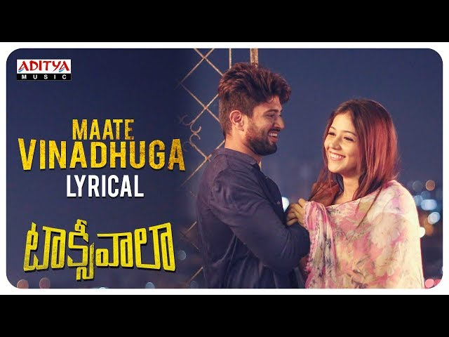 Maate Vinadhuga Lyrical || Taxiwaala Songs || Vijay Deverakonda, Priyanka jawalkar || Sid Sriram