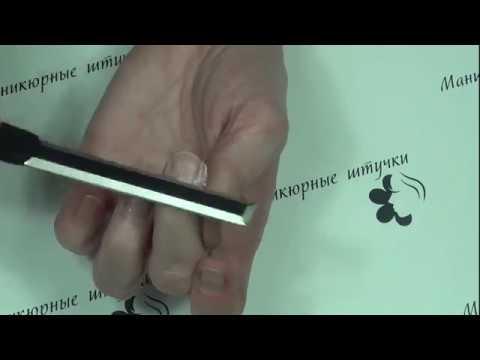 Пилка для ногтей лазерная mertz