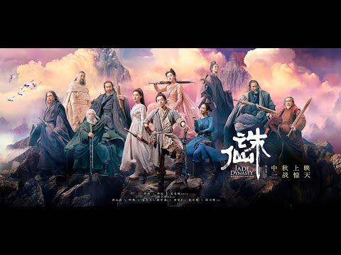 Нефритовая династия  Jade Dynasty 2019 [озвучка]
