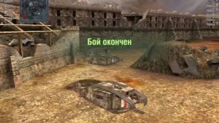 World of Tanks: Blitz. Катаю Mk1 Heavy Tank