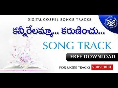 Kannirelamma Audio Song Track || Telugu Christian Songs Tracks || Samuel Karmoji, Jonah, DG