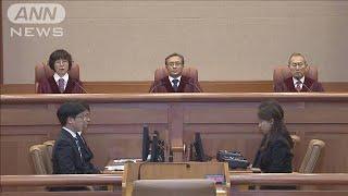 """日韓合意""""審理対象とせず"""" 慰安婦問題で訴え却下(19/12/27)"""