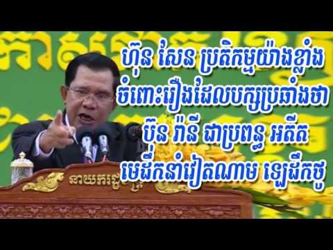 RFA Radio Cambodia Hot News Today , Khmer News Today , Morning 10 03 2017 , Neary Khmer