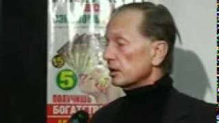 Задорнов-1 тайна русского языка 2010