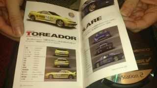 Nostalgamer Unboxes Ridge Racer V On Sony Playstation 2 Two Japan Import NTSC-J System Version