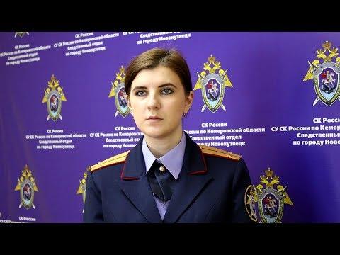 Следователь - об инциденте на ЕВРАЗ ЗСМК