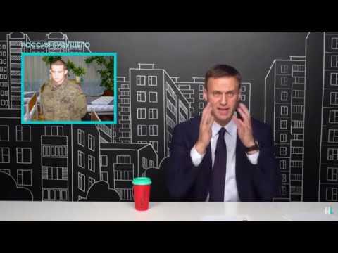 Во всем виноваты игры и интернет!!! Навальный про расстрел в Забайкалье. Навальный 2019.