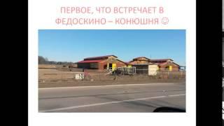 видео Продажа земельных участков на Рогачёвском шоссе, Купить участок без подряда ИЖС недорого