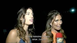 החתונה של שלומית ויהודה - חדשות הבידור