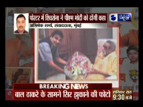 Shiv Sena poster shows PM Modi bowing before Bal Thackeray