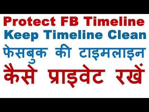 How to Keep your Facebook Timeline Clean & Private (Prevent Post Tag)
