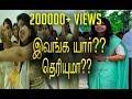 Jimikki Kammal - Dancer Sheril G Kadavan யார் தெரியுமா ??? | Full Video |