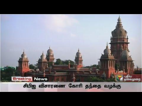 Detailed Report: DSP Vishnu Priya Death: Madras High Court will monitor the investigation of case