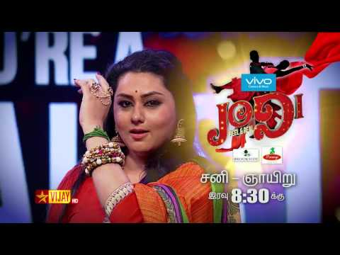 Jodi No 1 Season 9 Promo 25-03-16 To 26-03-17 Vijay Tv Show Promo Online