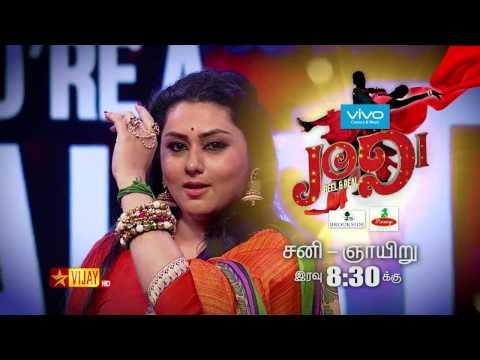 Jodi No 1 Season 9 Promo 25-03-16 To 26-03-17 Vijay Tv Show Promo Online