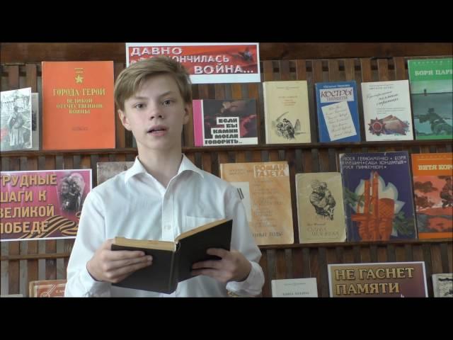 Изображение предпросмотра прочтения – ДанилаМайструк читает произведение «Полтава» А.С.Пушкина