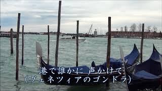どうにもとまらない 山本リンダ/ cover 唄 山本リンダ 作詞 阿久悠 作曲...