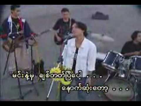 Min Naema Chit Tat Pe - Zaw Paing