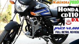 Honda CD110 full detail review Low price bike but good build quality