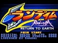 WonderSwan Color Longplay [009] Run=Dim - Return to Earth の動画、YouTube動画。