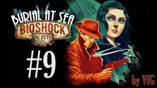 BioShock Infinite Burial at Sea 9 Финал. Связка всех частей воедино