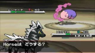 Pokemon Black 33: Elite Four Caitlin (カトレア)!