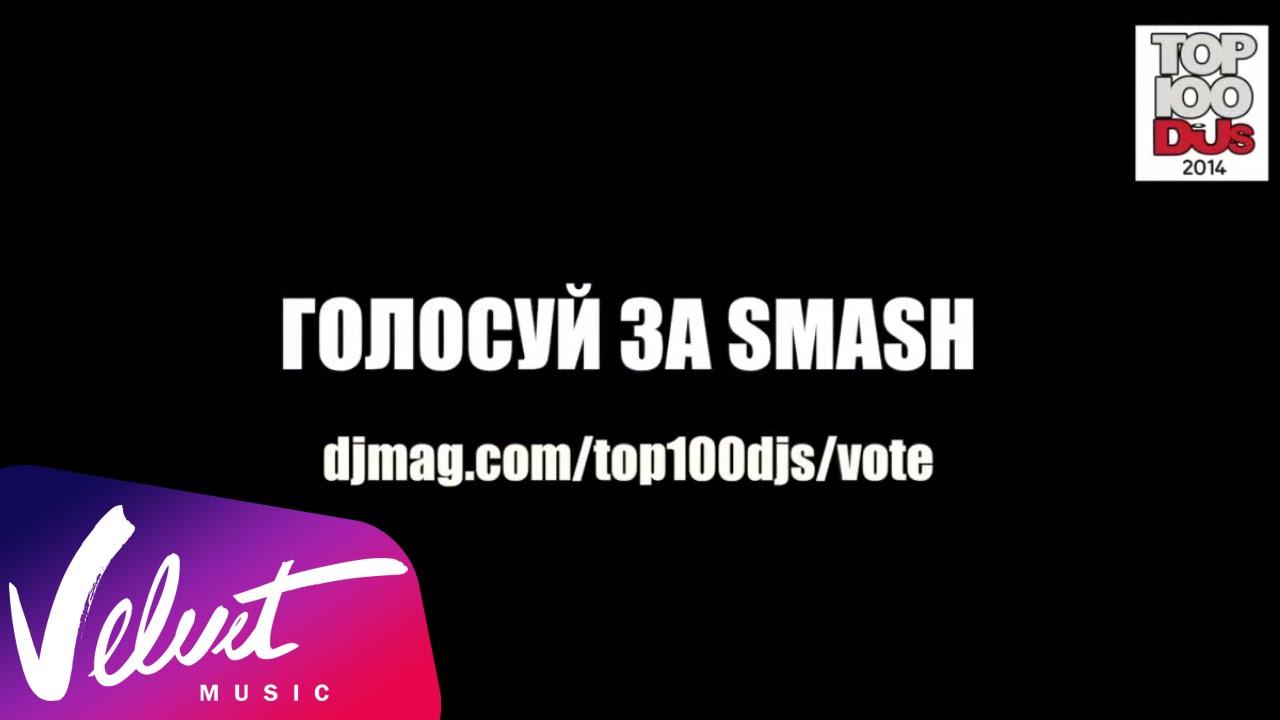 Vote for SMASH (Dj Mag Top100 2014)