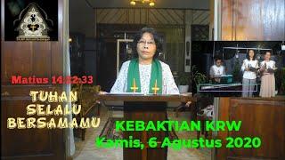 KEBAKTIAN KRW (Kelompok Rukun Warga) KAMIS, 06 AGUSTUS 2020||GKJW Jemaat Gedangan