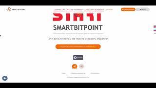 Как заработать на смарт контракты ethereum, smartbitpoint smart contract, Заработок криптовалюты