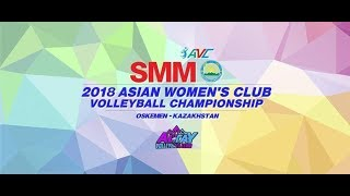 Altay Kazakhstan vs NEC Japan | Semifinals|  AVC Women's Club 2018