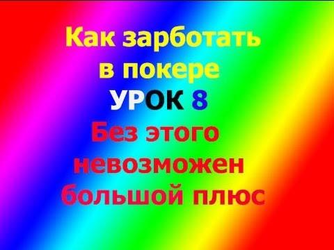 ИГРАТЬ КАЗИНО ВУЛКАН УДАЧИиз YouTube · Длительность: 55 с