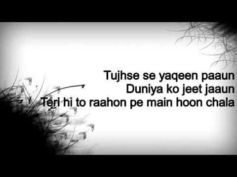 Ab Tu Hi Tu Lyrics