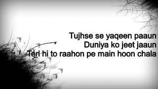 ab tu hi tu lyrics