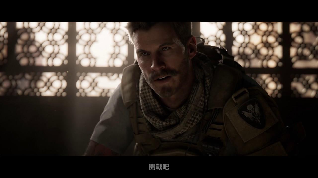 《使命召唤:现代战争》精彩故事 中文预告