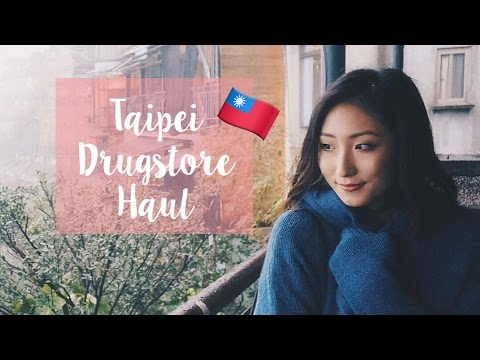 Taiwan Drugstore Haul (Watsons & Cosmed) || Ashley Ahn