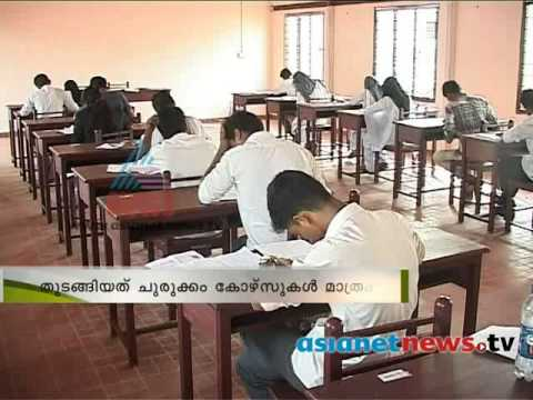 AMU Malapuram campus unfulfilled promises? General Election 2014 What kerala wants