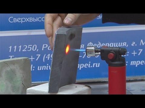 Необычные изобретения студентов на белорусско-российского форуме