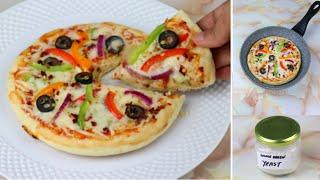 বাড়িতে নিজেই তৈরি করুন ঈষ্ট এবং সেই ঈষ্ট ব্যাবহার করে প্যান পিৎজা রেসিপি   Bangladeshi Pan Pizza